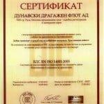 БДС EN ISO 14001:2005 (BG)